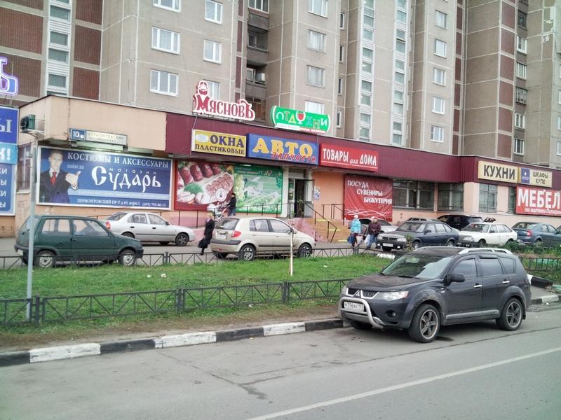 фасад дома,где расположен офис продаж