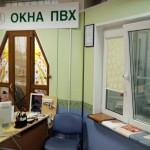 Экспозиция офиса у метро Лермонтовский проспект фото 3
