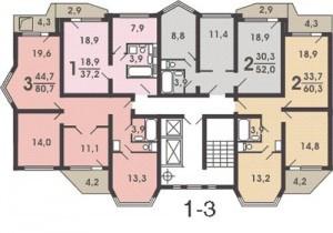 Планировка дома П44Т