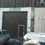 Вход в центральный офис в Люберцах на ст. Панки фото 2