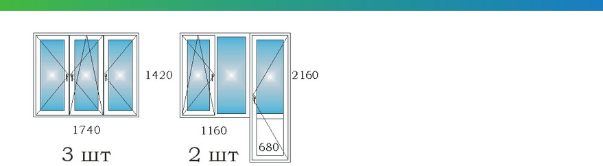 Окна в четырехкомнатной квартире дома П3М с размерами М