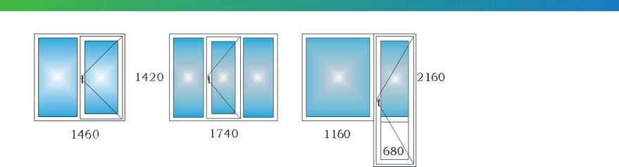 Окна в двухкомнатной квартире дома П3М с размерами Э