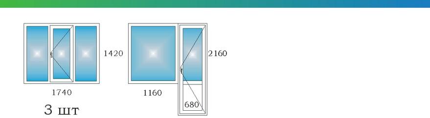 Окна в трехкомнатной квартире дома П3М с размерами Э