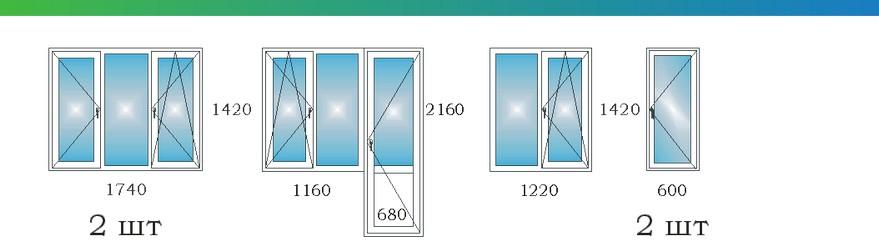 Окна в трехкомнатной квартире с эркером дома П3М С