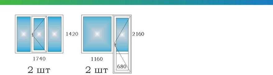 Окна в трехкомнатной угловой квартире дома П3М с размерами Э