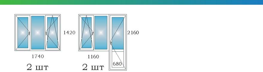 Окна в трехкомнатной угловой квартире дома П3М с размерами С