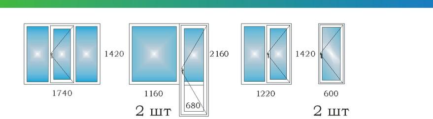 Окна в трехкомнатной угловой квартире с эркером дома П3М Э